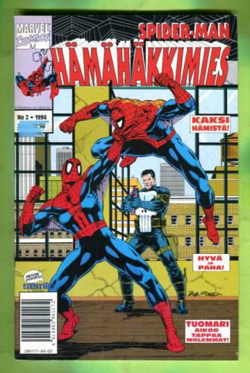 Hämähäkkimies 2/94 (Spider-Man)