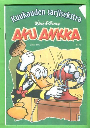 Aku Ankka - Kuukauden sarjisekstra 76: Elokuu 2005