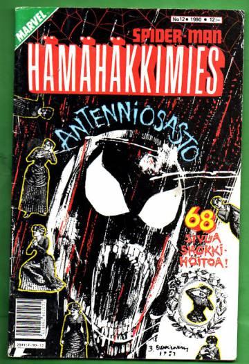 Hämähäkkimies 12/90 (Spider-Man)