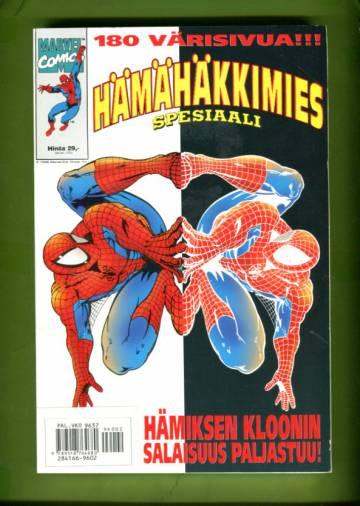 Hämähäkkimies-spesiaali 2/96 (Spider-Man)