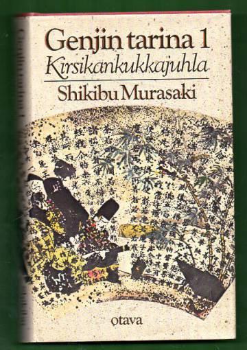 Genjin tarina 1 - Kirsikankukkajuhla