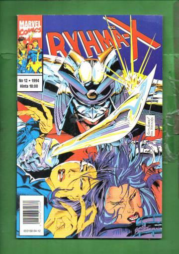 Ryhmä-X 12/94 (X-Men)