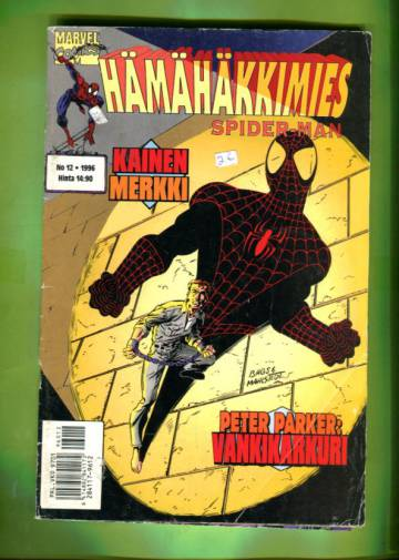 Hämähäkkimies 12/96 (Spider-Man)