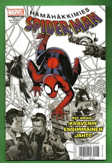 Hämähäkkimies 5/09 (Spider-Man)