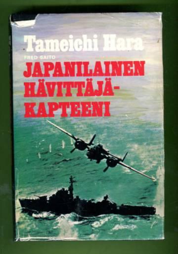 Japanilainen hävittäjäkapteeni