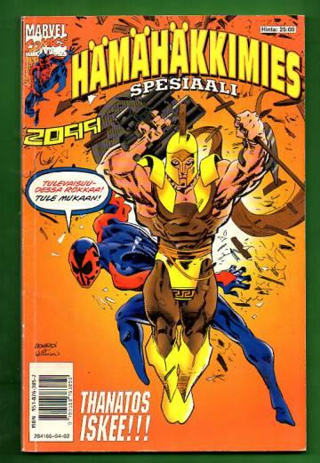 Hämähäkkimies-spesiaali 2/94 (Spider-Man)