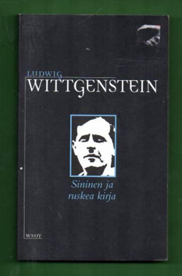 Sininen ja ruskea kirja - Filosofisten tutkimusten esitutkimuksia (1933-1935)