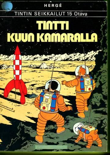 Tintin seikkailut 15 - Tintti kuun kamaralla (1. painos)