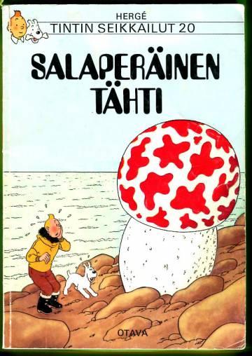 Tintin seikkailut 20 - Salaperäinen tähti (1. painos)