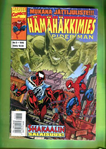 Hämähäkkimies 8/96 (Spider-Man)