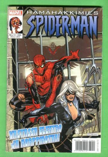 Hämähäkkimies 12/05 (Spider-Man)