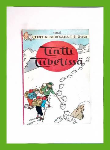Tintin seikkailut 5 - Tintti Tiibetissä (1. painos)
