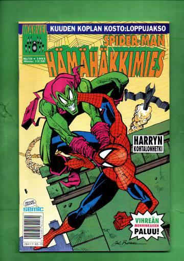 Hämähäkkimies 10/93 (Spider-Man)