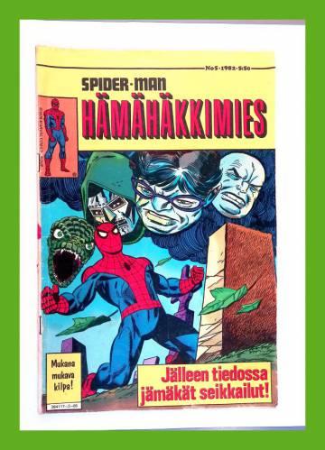 Hämähäkkimies 5/82 (Spider-Man)