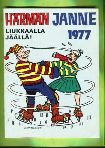 Härmän Janne 1977 - Liukkaalla jäällä!