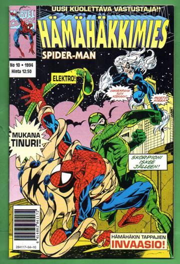 Hämähäkkimies 10/94 (Spider-man)
