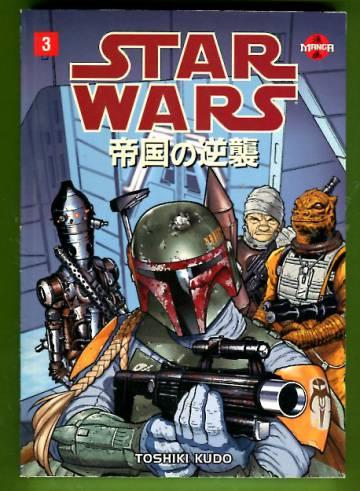 Star Wars: The Empire Strikes Back - Manga Vol. 3