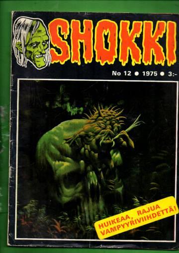 Shokki 12/75