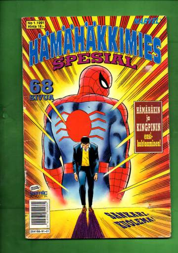 Hämähäkkimies-spesial 1/91 (Spider-Man)