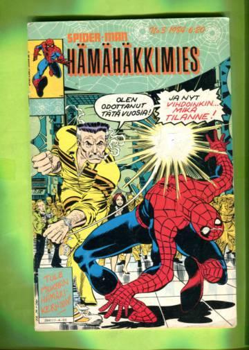 Hämähäkkimies 3/84 (Spider-Man)