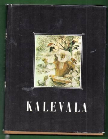 Kalevala - Karjalais-Suomalainen kansaneepos
