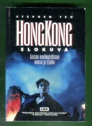 Hongkong-elokuva - Aasian unelmatehtaan nousu ja (t)uho