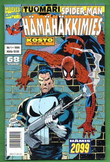 Hämähäkkimies 1/94 (Spider-Man)