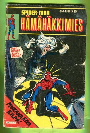 Hämähäkkimies 1/82 (Spider-Man)