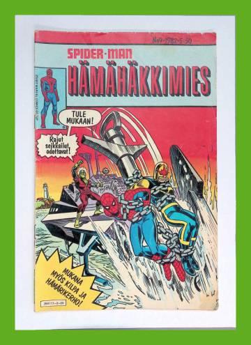 Hämähäkkimies 9/82 (Spider-Man)
