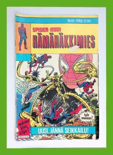 Hämähäkkimies 12/82 (Spider-Man)