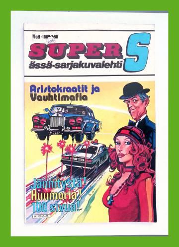 Super-S - Ässä-sarjakuvalehti 5/80