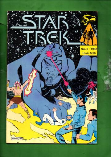Star Trek 2/82