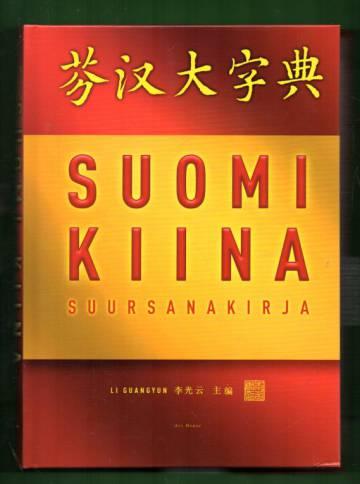 Suomi-kiina-suursanakirja