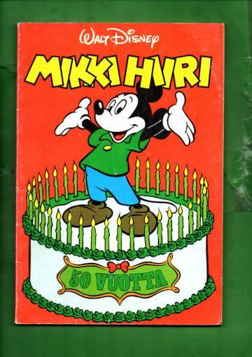 Mikki Hiiri 50 vuotta