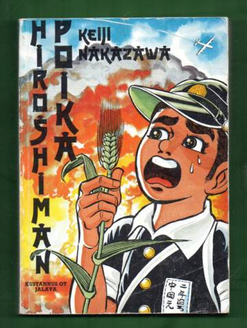 Hiroshiman poika