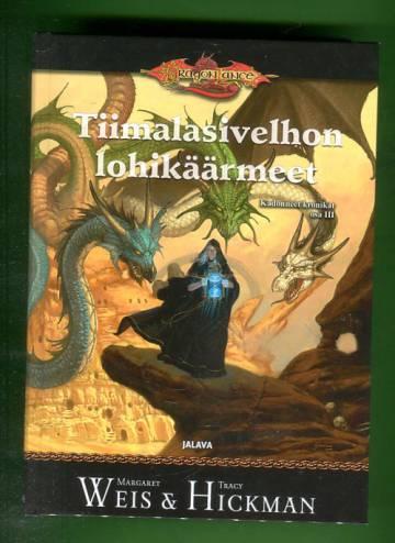 Kadonneet kronikat 3 - Tiimalasivelhon lohikäärmeet