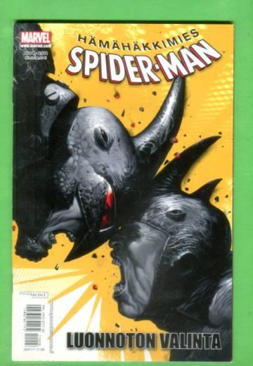Hämähäkkimies 8/11 (Spider-Man)