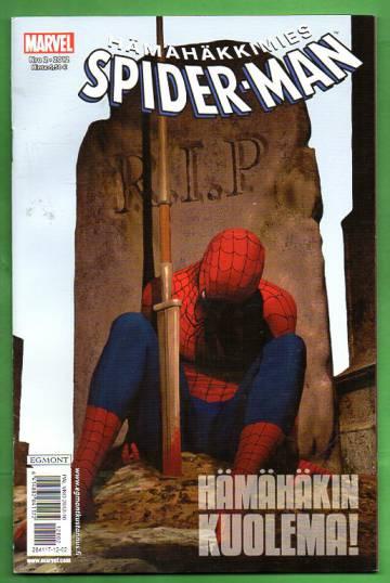 Hämähäkkimies 2/12 (Spider-Man)