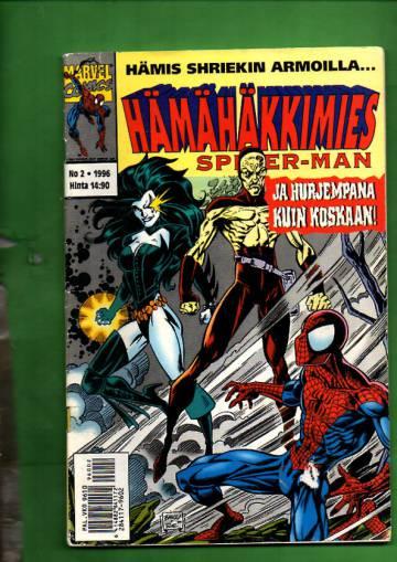 Hämähäkkimies 2/96 (Spider-Man)