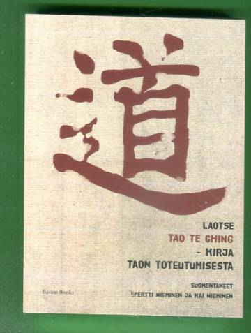 Tao te ching - Kirja taon toteutumisesta