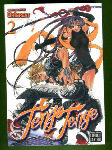 Tenjo Tenge: Full Contact Edition 2-in-1 Vol. 2