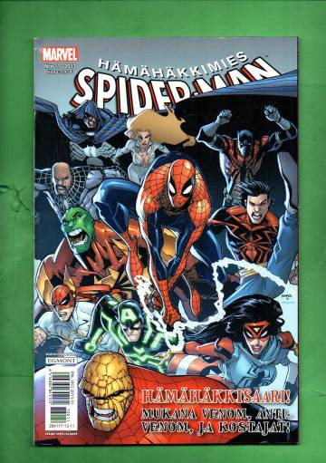 Hämähäkkimies 11/13 (Spider-Man)