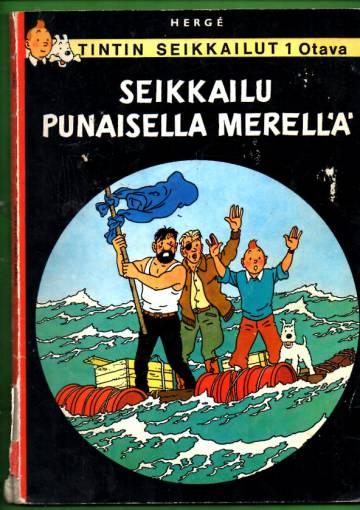 Tintin seikkailut 1 - Seikkailu Punaisella merellä (1. painos)
