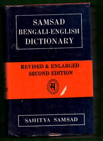 Samsad Bengali-English Dictionary - Revised & Enlarged Second Edition