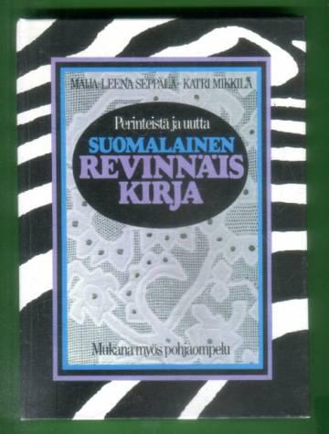 Suomalainen revinnäiskirja