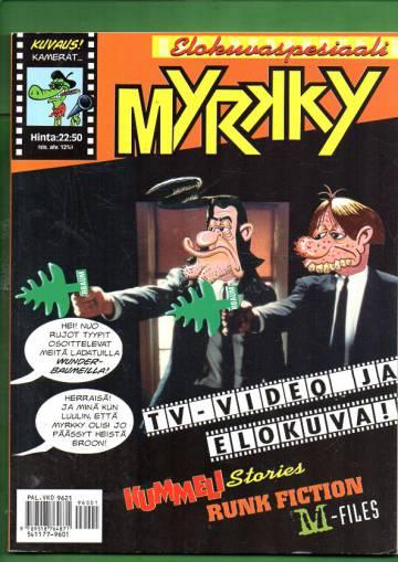 Myrkky-spesiaali 1/96