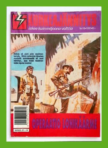 Korkeajännitys 18/91 - Operaatio lohikäärme