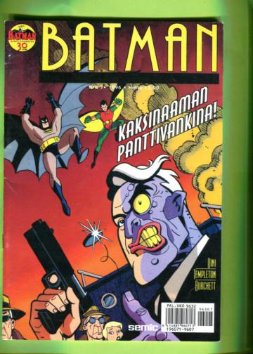 Batman 7/96