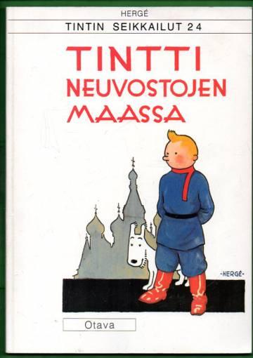 Tintin seikkailut 24 - Tintti Neuvostojen maassa (1. painos)