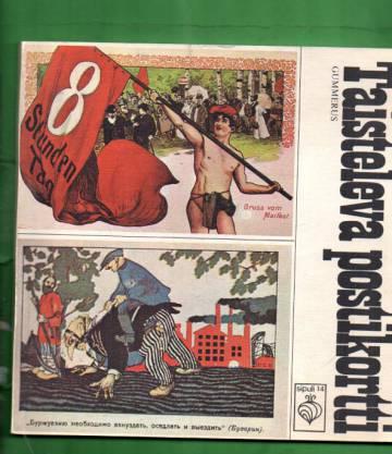 Taisteleva postikortti